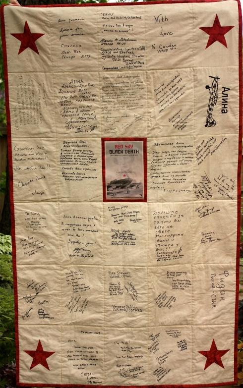 Anna Alexandrovna's quilt